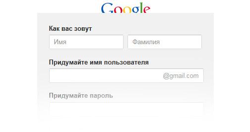 Создайте аккаунт в Google<br>для доступа к AdWords